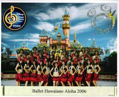Aloha Polynesian Dance